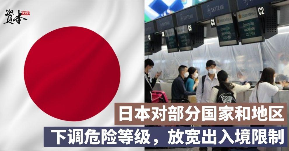 日本 禁止 中国 渡航